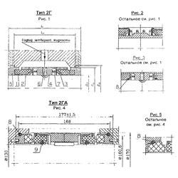 изображение: Торцовые уплотнения типа 2Г, 2ГА