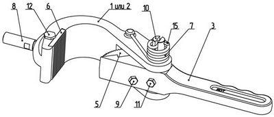 Ключ трубный Халилова КОТ 20-48, КОТ 48-89, КОТ 89-132